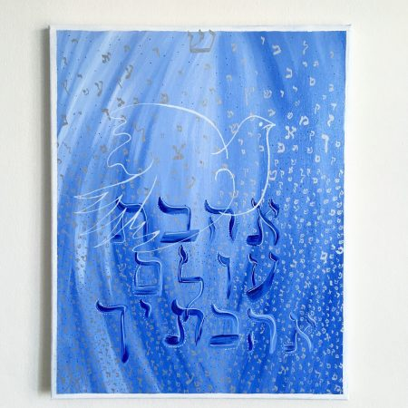 Judaica canvas painting - Torah