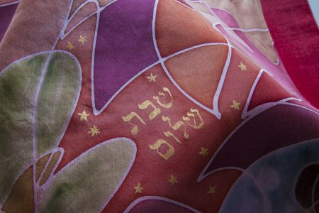 Hand painted cover challah avigael