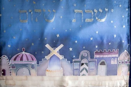 Hand painted challah cover Jerusalem by night