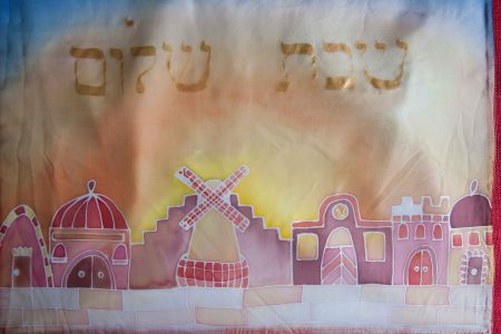 Hand painted challah cover Sunset in Jerusalem