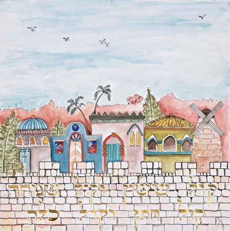 judaica fine art print קול ששון וקול שמחה