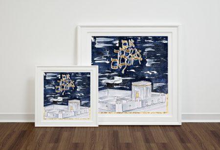 Jewish art painting - אם אשכחך ירושלים