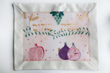 Gold Israel's fruits challah cover