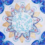 Oriental - Birkat Habayit - Judaica art
