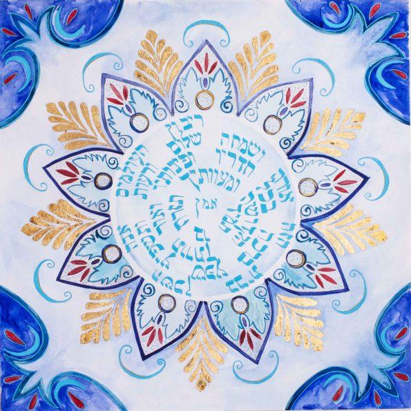 Oriental – Birkat Habayit – Judaica art