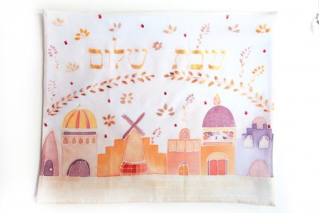Flowers Jerusalem challah cover