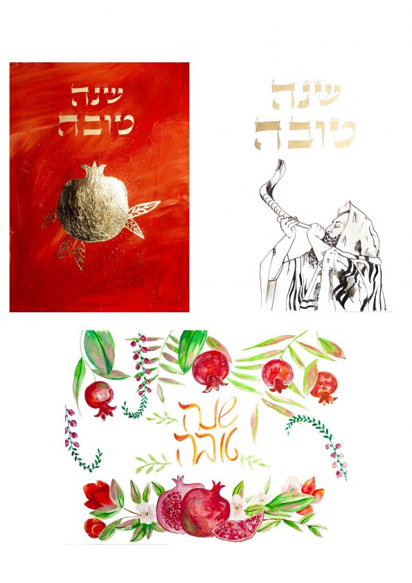 Set of 3 greeting cards for Rosh Hashanah
