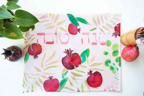 Pomegranate challah cover