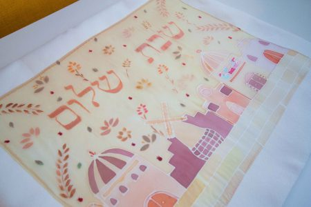 Jerusalem challah cover