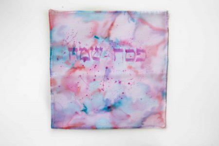 Matzah cover for seder